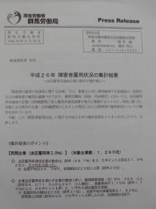 cimg00332